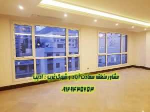 خرید آپارتمان 24 متری سعادت آباد مشاور سعادت آباد و شهرک غرب