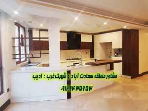 خرید آپارتمان ۱۶۰ متری در سعادت آباد