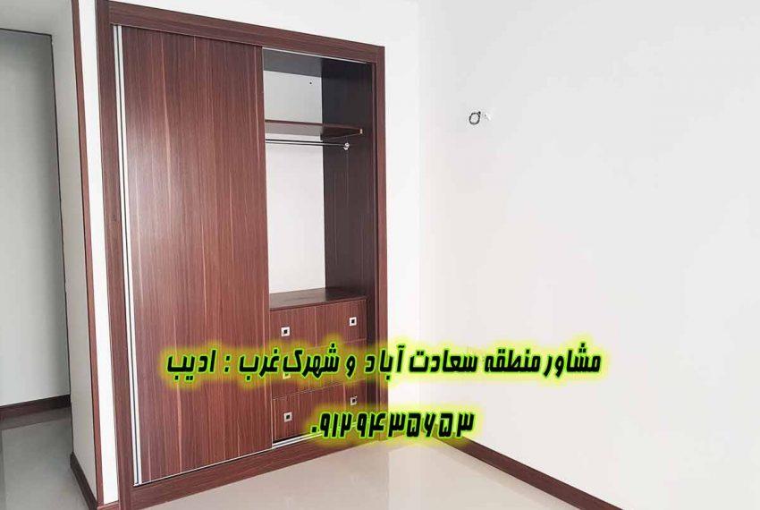 خرید اپارتمان سعادت آباد داود حسینی