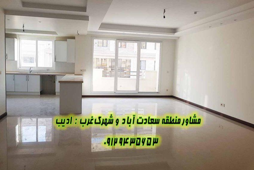 خرید اپارتمان سعادت اباد داود حسینی