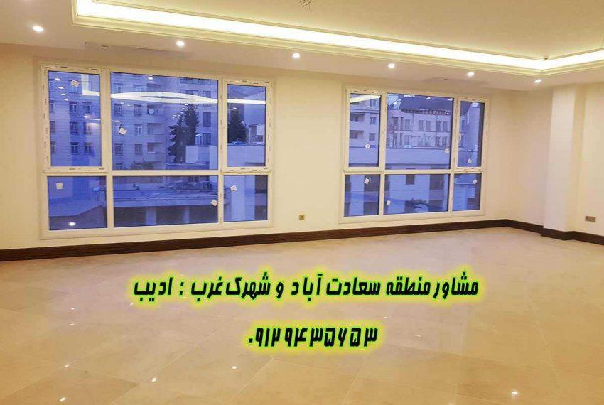 خرید خانه در ۲۴ متری سعادت آباد