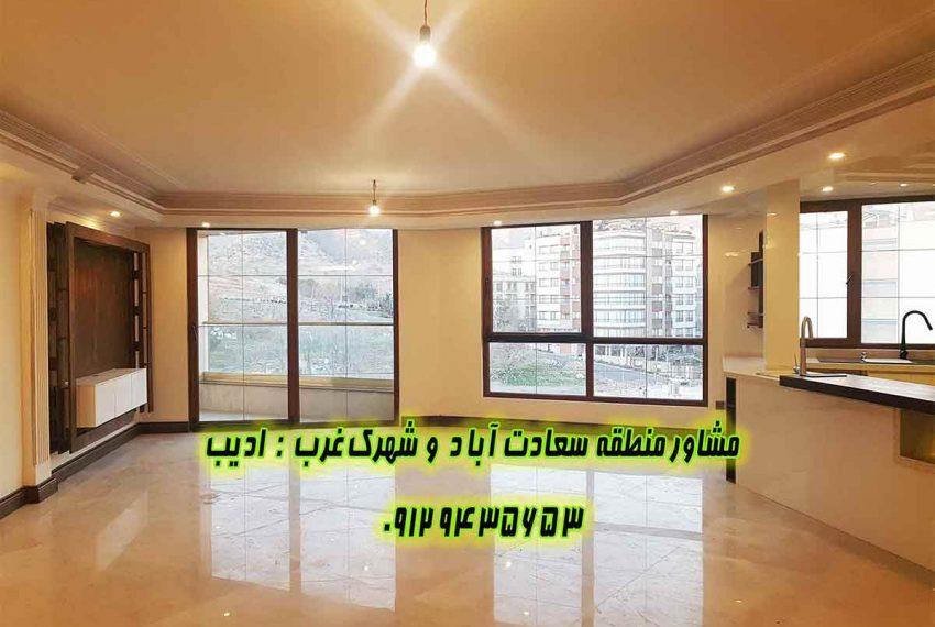 خرید و فروش آپارتمان بلوار سعادت آباد