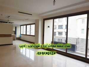 خرید و فروش آپارتمان در 24 متری سعادت آباد