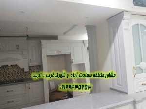 خرید و فروش آپارتمان سعادت آباد صرافهای جنوبی
