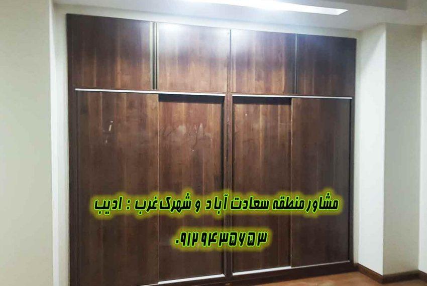 خرید و فروش آپارتمان سعادت آباد صرافها