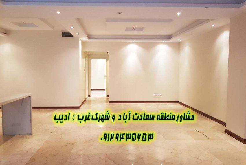 سعادت آباد خیابان سپیدار