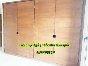 سعادت آباد 24 متری آپارتمان فروشی