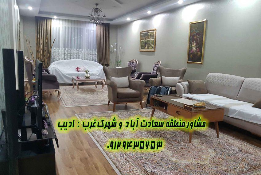 فروش آپارتمان سعادت آباد آسمان