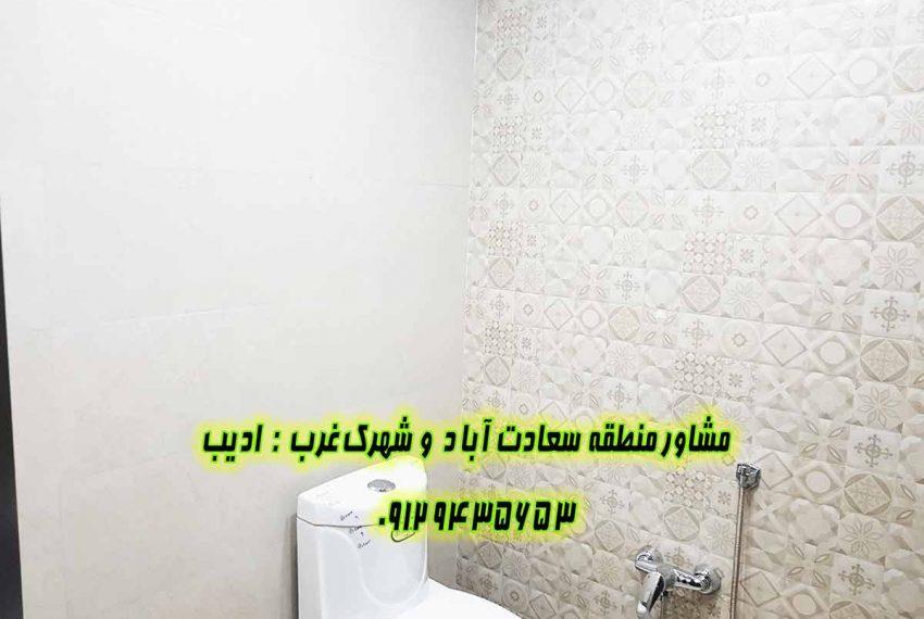 فروش آپارتمان سعادت آباد سپیدار