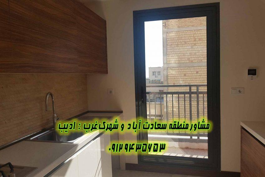 فروش آپارتمان سعادت آباد صرافها جنوبی