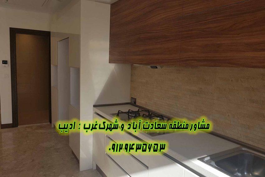 فروش آپارتمان سعادت آباد صرافها
