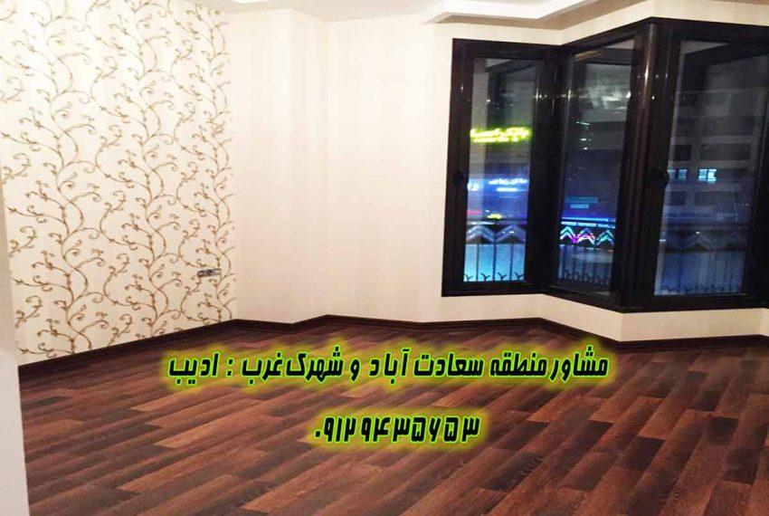 فروش آپارتمان سعادت آباد علامه