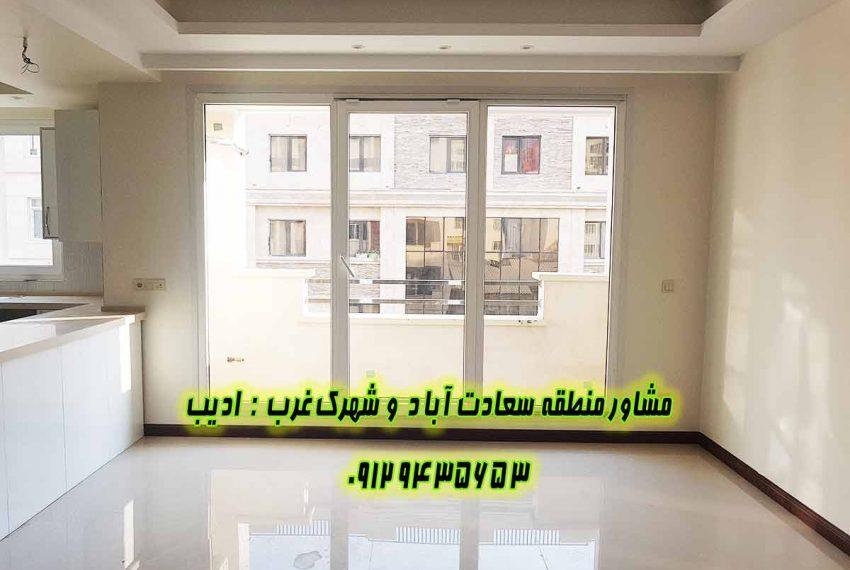 فروش آپارتمان سعادت اباد سپیدار
