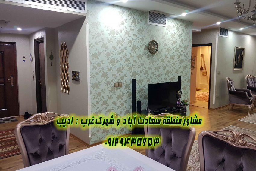 فروش آپارتمان نوساز در سعادت آباد