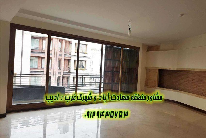 فروش آپارتمان 24 متری سعادت آباد
