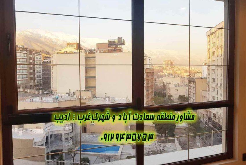 فروش اپارتمان در کوی فراز تهران