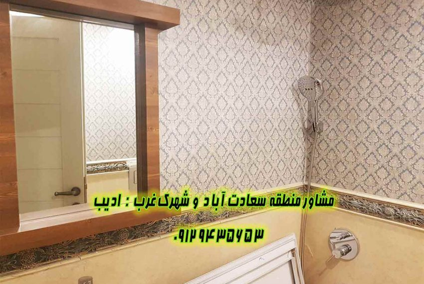 فروش و خرید آپارتمان بلوار سعادت آباد