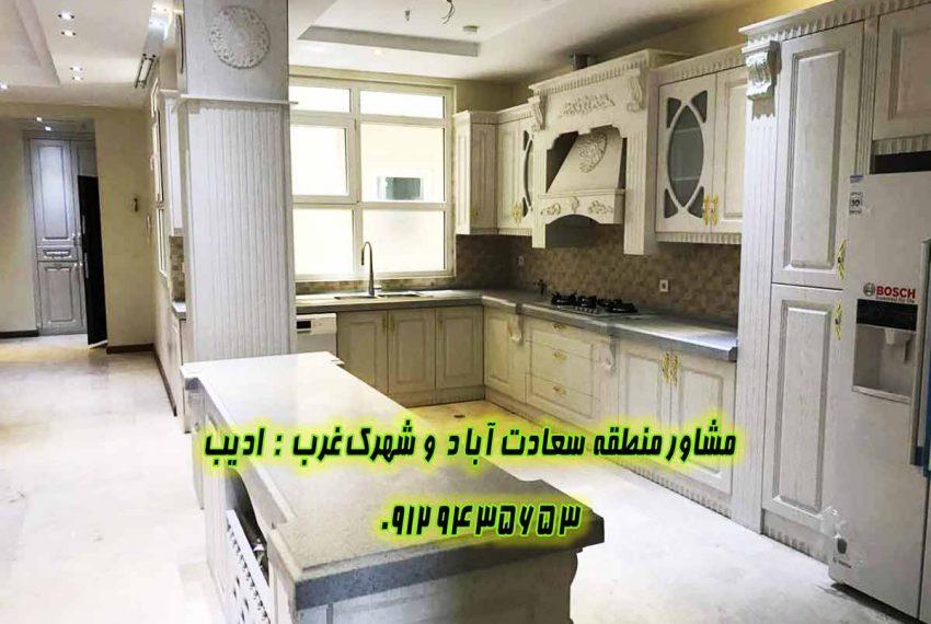 قيمت آپارتمان سعادت اباد داود حسینی
