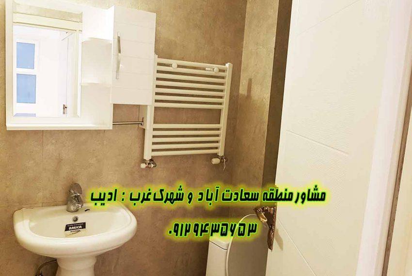قیمت آپارتمان در سعادت آباد میدان قیصر امین پور