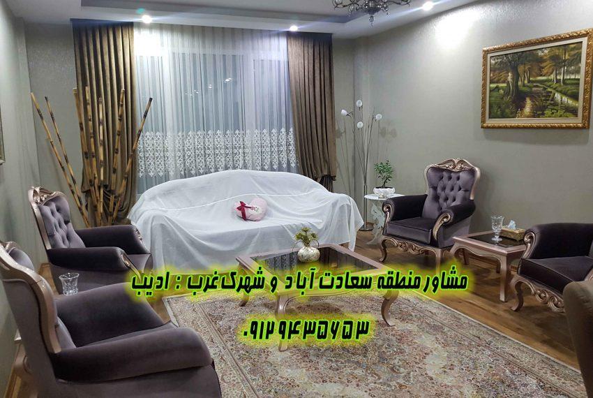 قیمت آپارتمان در شهرک غرب تهران