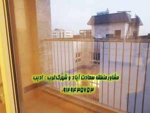قیمت آپارتمان در ۲۴ متری سعادت آباد
