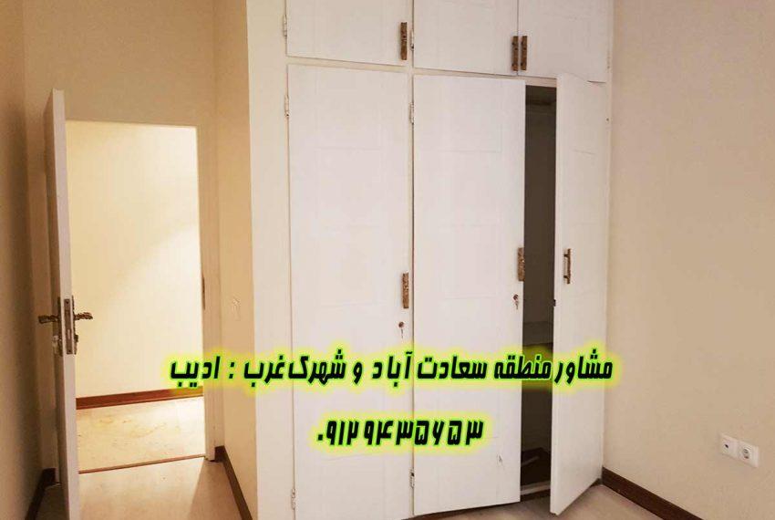 قیمت آپارتمان سعادت آباد سرو غربی