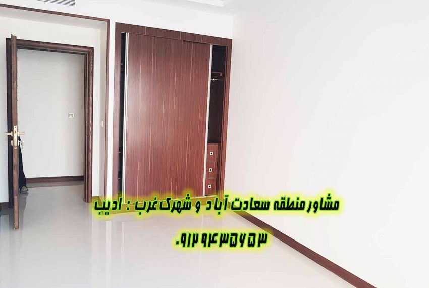 قیمت آپارتمان سعادت آباد سپیدار