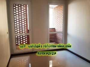 قیمت آپارتمان سعادت اباد سپیدار مشاور سعادت آباد و شهرک غرب
