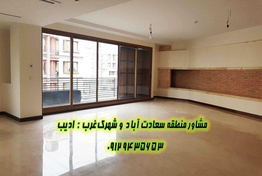 قیمت آپارتمان 24 متری سعادت آباد