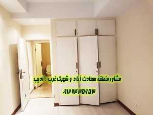 قیمت اپارتمان در سعادت اباد شهید جودکی