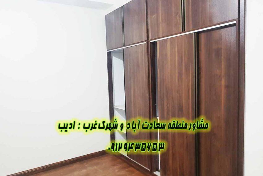 قیمت اپارتمان سعادت آباد تهران