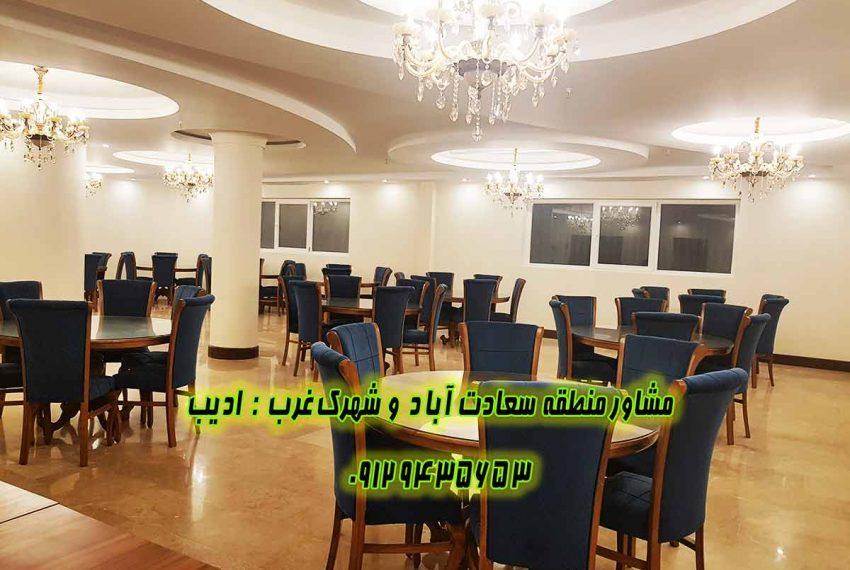 قیمت خانه در ۲۴ متری سعادت آباد