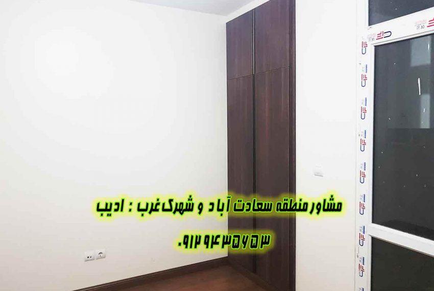 قیمت خرید آپارتمان سعادت آباد صرافها جنوبی
