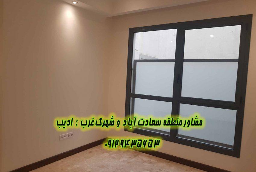 قیمت خرید آپارتمان سعادت آباد صرافها