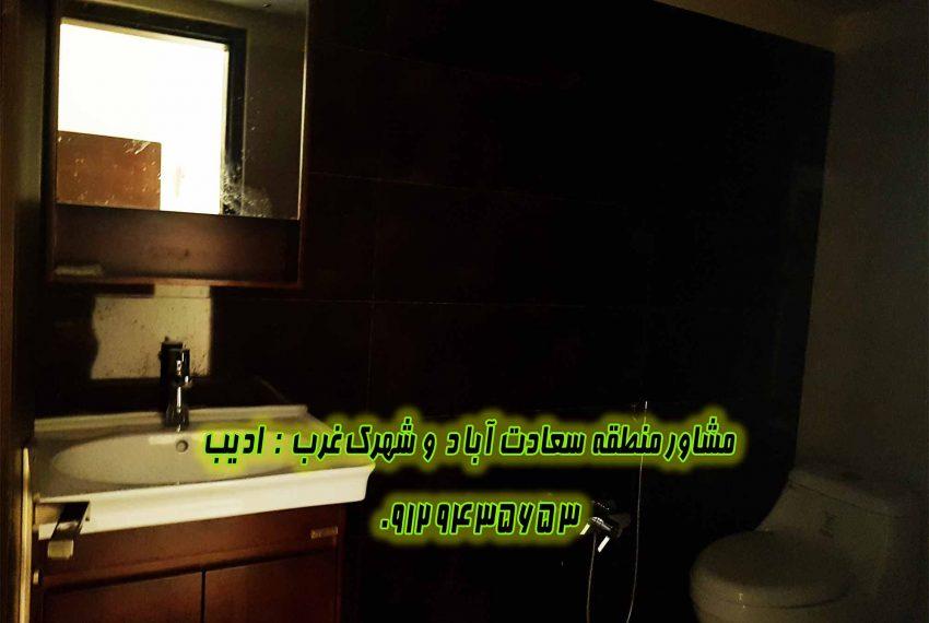قیمت خرید موقعیت اداری سعادت آباد