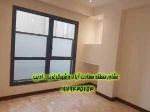 قیمت خرید و فروش آپارتمان سعادت آباد صرافها جنوبی