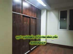 قیمت خرید و فروش آپارتمان سعادت آباد صرافها