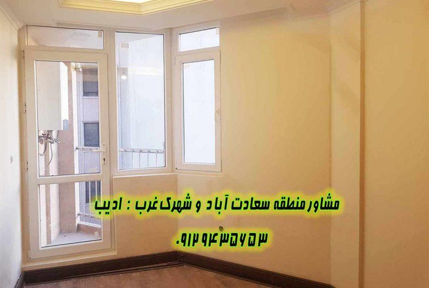 قیمت فروش آپارتمان در بلوار  سعادت آباد