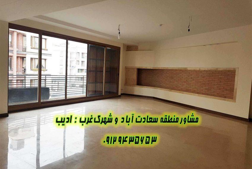 قیمت پیش فروش آپارتمان 24 متری سعادت آباد