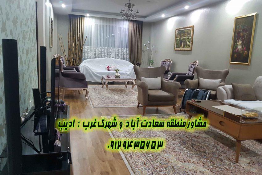 مشاور املاک محدوده سعادت آباد