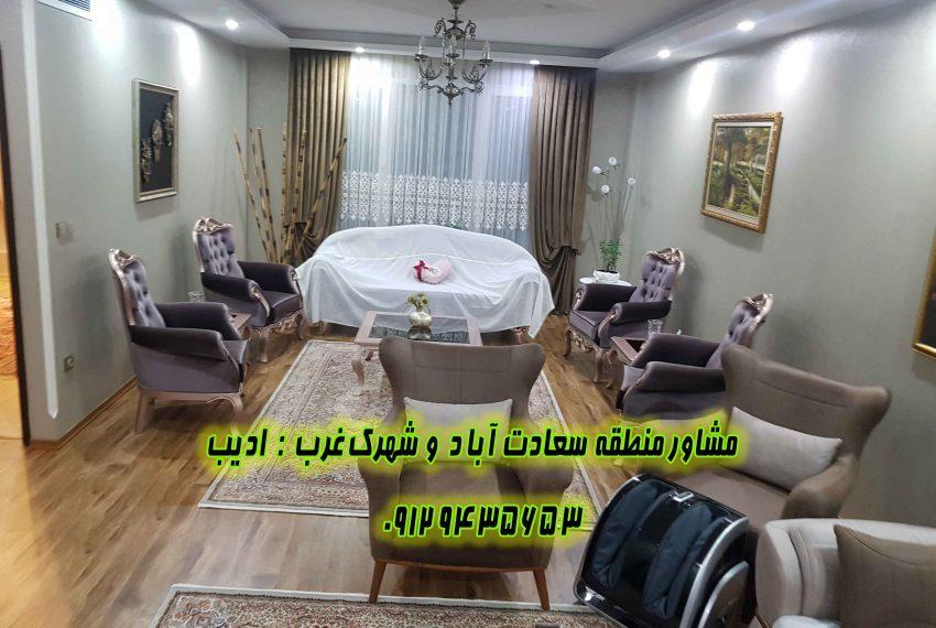 مشاور املاک های تهران سعادت اباد