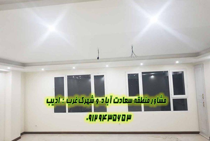 پیش فروش آپارتمان در سعادت آباد تهران