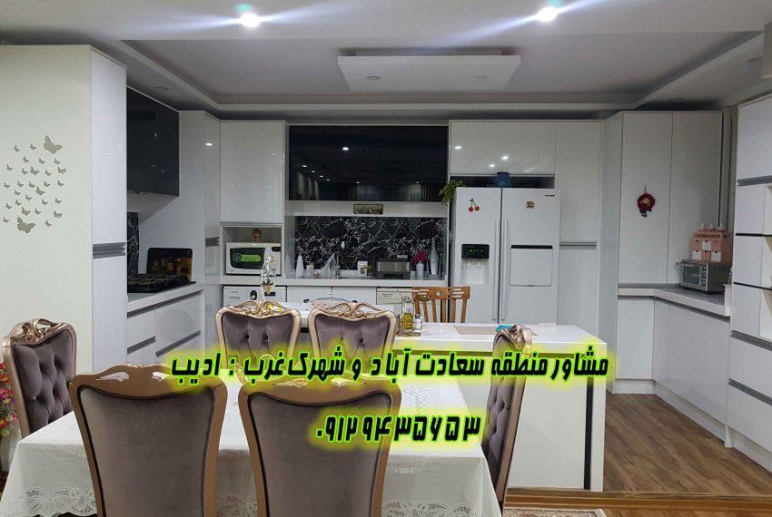 09129435653