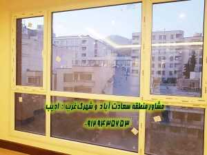 Buy apartments in 24 and 4 meters of Saadat Abad مشاور سعادت آباد و شهرک غرب