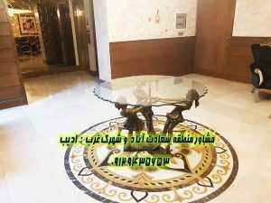 خرید و فروش تهران 24 متری سعادت آباد آپارتمان