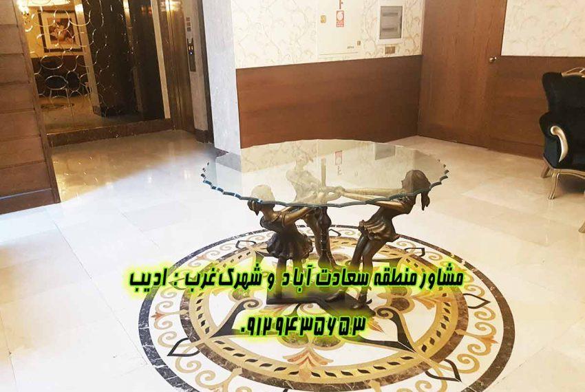 Buying and selling Tehran 24 meter Sadat Abad apartment