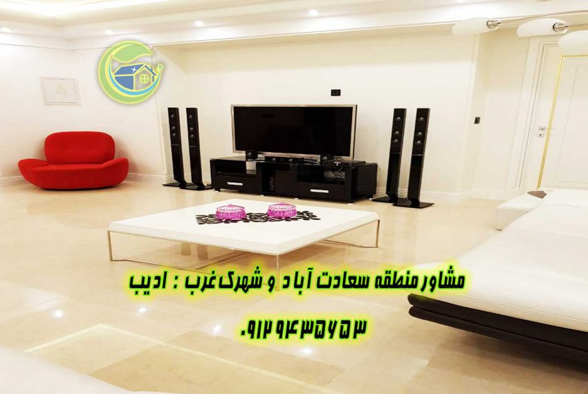 بلوار سعادت آباد
