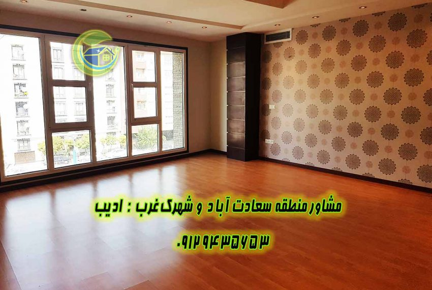 خريد آپارتمان سعادت آباد بلوار