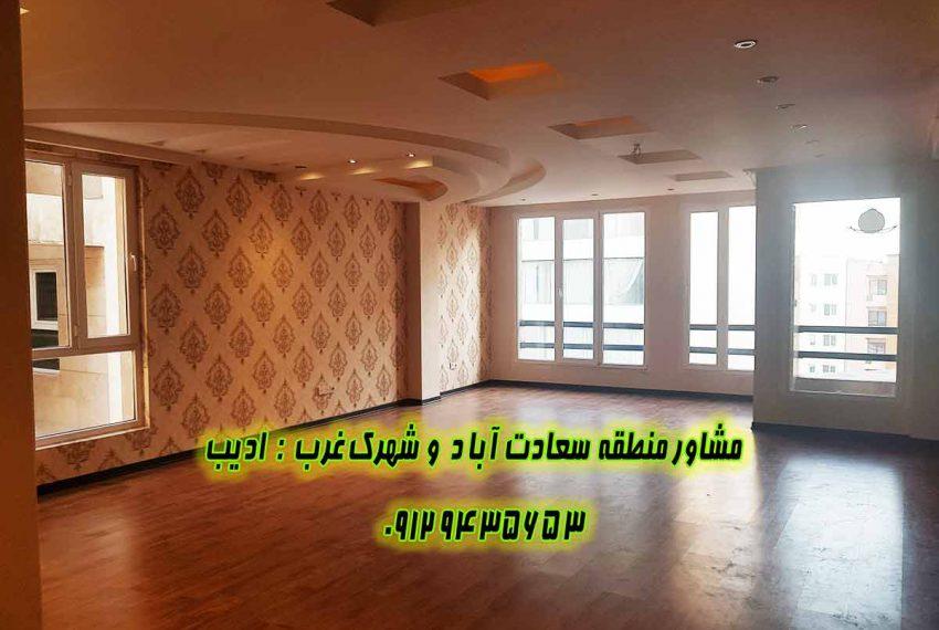 خريد آپارتمان سعادت آباد کوی فراز