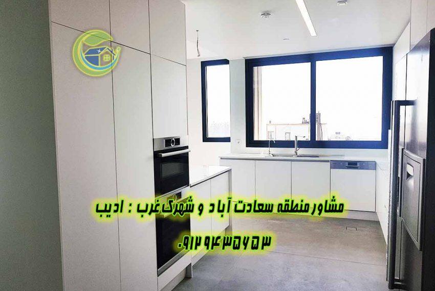 خريد و فروش آپارتمان سعادت آباد مروارید